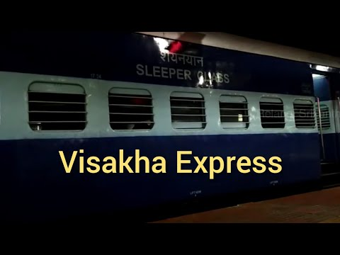 17015 Visakha Express arriving Vijayawada junction (Sorry for clarity)