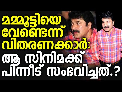 Distributors didnot want Mammootty to play as Hero in THAT movie