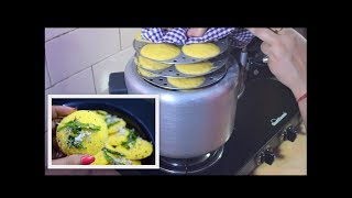 इडली स्टैंड में बनाये स्पॉन्जी ढोकला | Besan Dhokla Recipe | Gujrati Khaman Dhokla Recipe