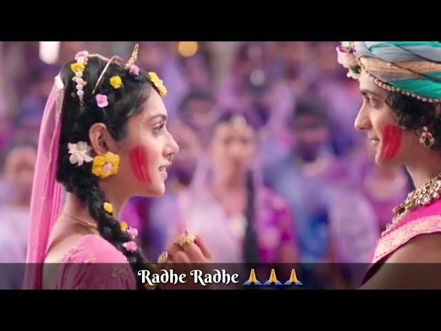 Happy Holi Whatsapp Status   Holi Status 2020   Radha Krishna Holi Status   Radhe Krishna Status