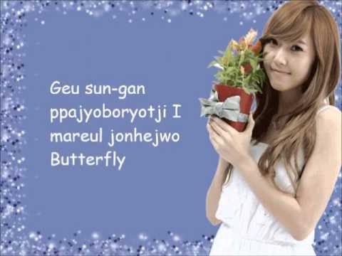 Jessica & Krystal - Butterfly [Lyrics]