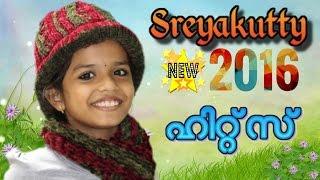 Sreyakutty 2016 new Malayalam christian songs   Sreya Jayadeep Malayalam christian devotional songs