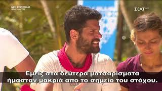 Survivor 2019   Με πρωταγωνιστή τον Bora πάλι σε τσακωμό με τον Τόνι   02/03/2019