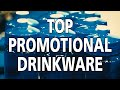 2018 Custom Promotional Drinkware Trends