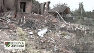 Житель Славянска потерявший практически все