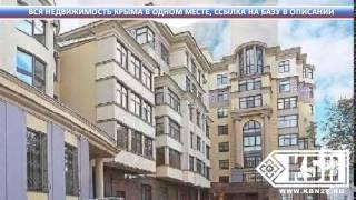Чистый дом официальный сайт симферополь(, 2015-01-29T08:22:29.000Z)