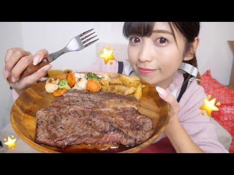 超巨大!厚切り!サーロインステーキ作って食べるよ!🇺🇸