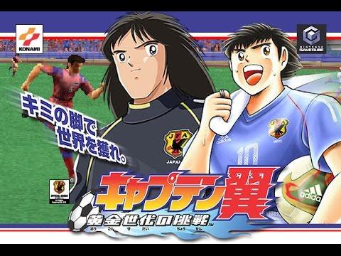 captain tsubasa ougonsedai no chousen gamecube