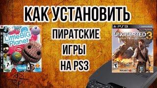 видео Как закинуть скаченные игры на Playstation3