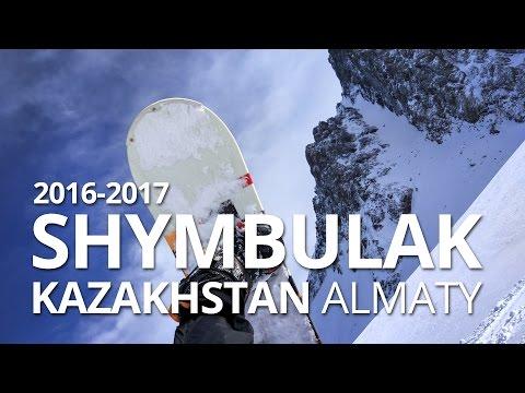 Шымбулак. Алматы. Казахстан.(Shymbulak Almaty. KAZAKHSTAN)