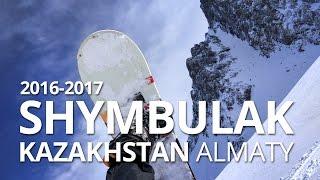 Шымбулак. Алматы. Казахстан. 2016-2017 (Shymbulak Almaty)