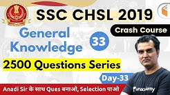 6:30 PM - SSC CHSL 2019-20 | GK by Anadi Sir | 2500 Questions Series (Day#33)