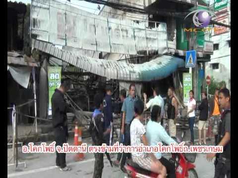 เหตุคนร้ายลอบวางระเบิดเพลิงร้านค้าและบ้านประชาชน อ โคกโพธิ์ จ ปัตตานี
