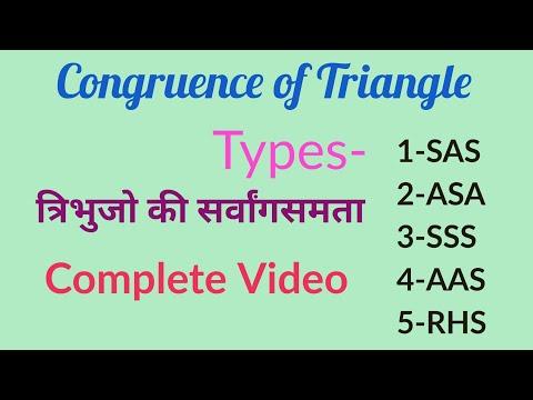 congruence-of-triangle-(त्रिभुजो-की-सर्वांगसमता)-sss,sas,asa,aas,rhs-congruence-criteria-by-anuj