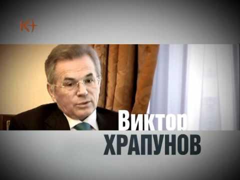Виктор Храпунов. Асель Исабаева / kplustv