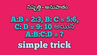 Download Ratio and proportion tricks in Telugu, ||Ratio and proportion shortcuts|| Mp3 and Videos