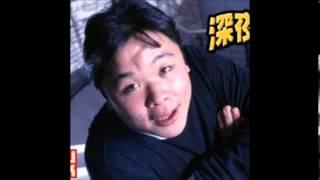 伊集院光さんが、みのもんたさんが日本テレビに勤務していた31歳の次男...