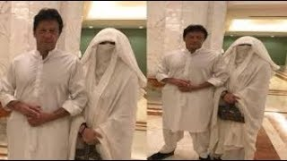 Imran & Reham Khan in Makkah to Perform Umrah, Exclusive Umrah ...