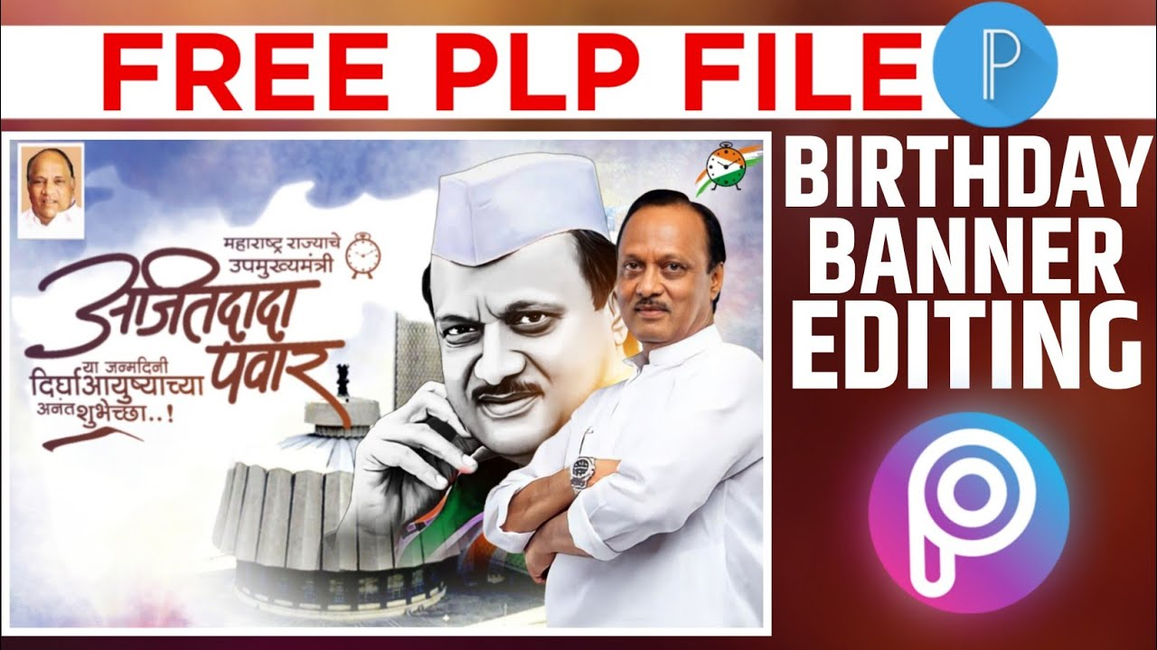 Ajit Dada Pawar Birthday Banner Editing 2021   Ajit Pawar ...