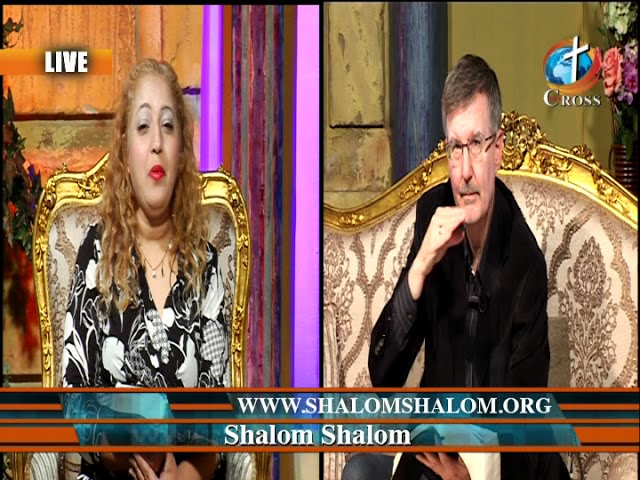 Shalom Shalom  Dr. Marisol & Rev. Dexter Peltzer  05-29-2018 - Arabic