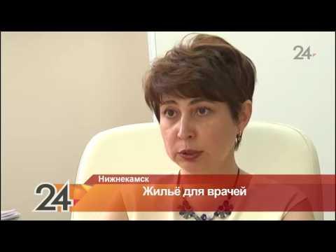 В Нижнекамске сдадут 18 квартир по программе «Арендное жилье»