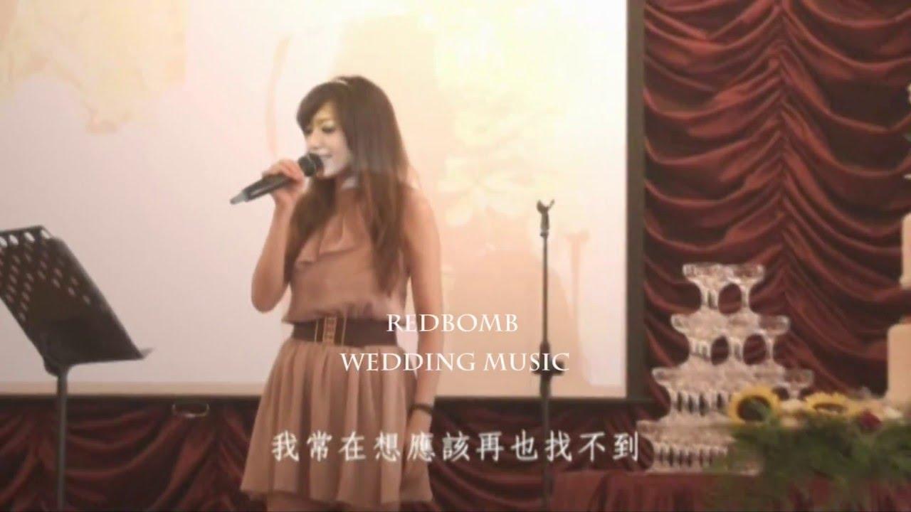[最重要的決定]婚禮樂團-婚禮歌手演唱in高雄 - YouTube