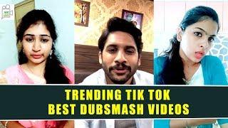 Trending Tik Tok Best Dubsmash Videos || Telugu Dubsmash Videos ||Mintleaf Entertainment