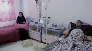 Kidney Failure Patients -  Hadeel & Ahmed