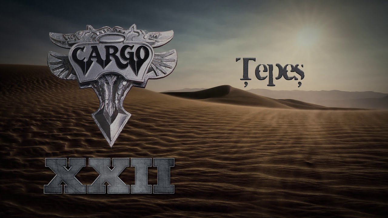 cargo-tepes-official-audio-cargo