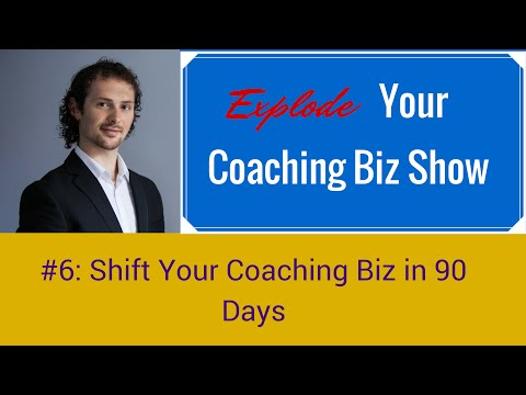 Explode Your Coaching Biz Show: How To Create Your Signature Products