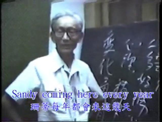 【祥雲太極】:陶炳祥大師談完整走化   Dr. Tao Ping Siang talks about the importance of Pushing Hands