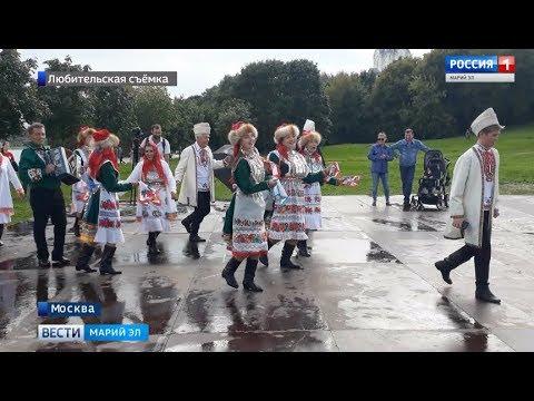Фольклорный ансамбль из Йошкар-Олы с успехом выступил на фестивале славянского искусства