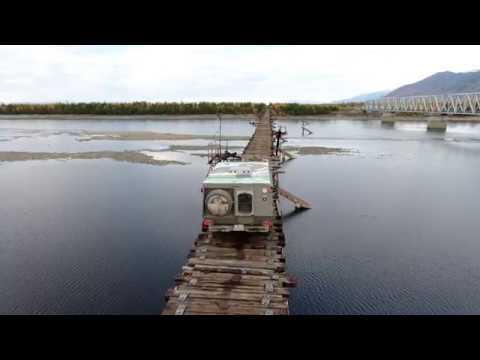Vitim bridge / BAM road 2016 - YouTube