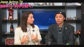 服部幸子の「おゆき語り」3月16日放送 本日のゲスト:ノブ婆さんじゃな...
