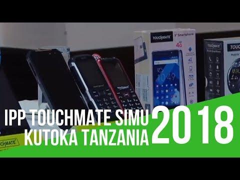 IPP Touchmate Kampuni ya Kutengeneza Smartphone Tanzania