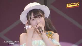 2/8発売!小倉 唯最新 LIVE Blu-ray&DVD「High-Touch☆Summer」 http://w...