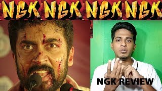 #NGk Best Movie Review By Santhoshh