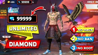 Free Fire Unlimited Diaṁonds 💎 Trick 2021 | 101% Working Trick