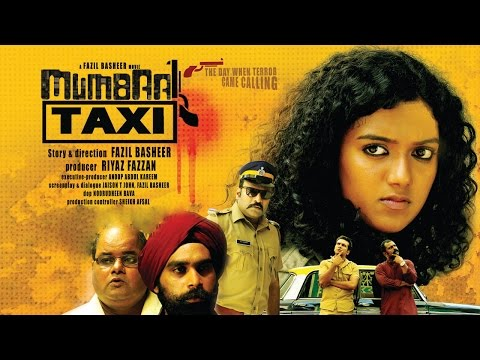 Telugu movies 2016 full length movies Mumbai Taxi | 2016 Telugu Movies | With Subtitle