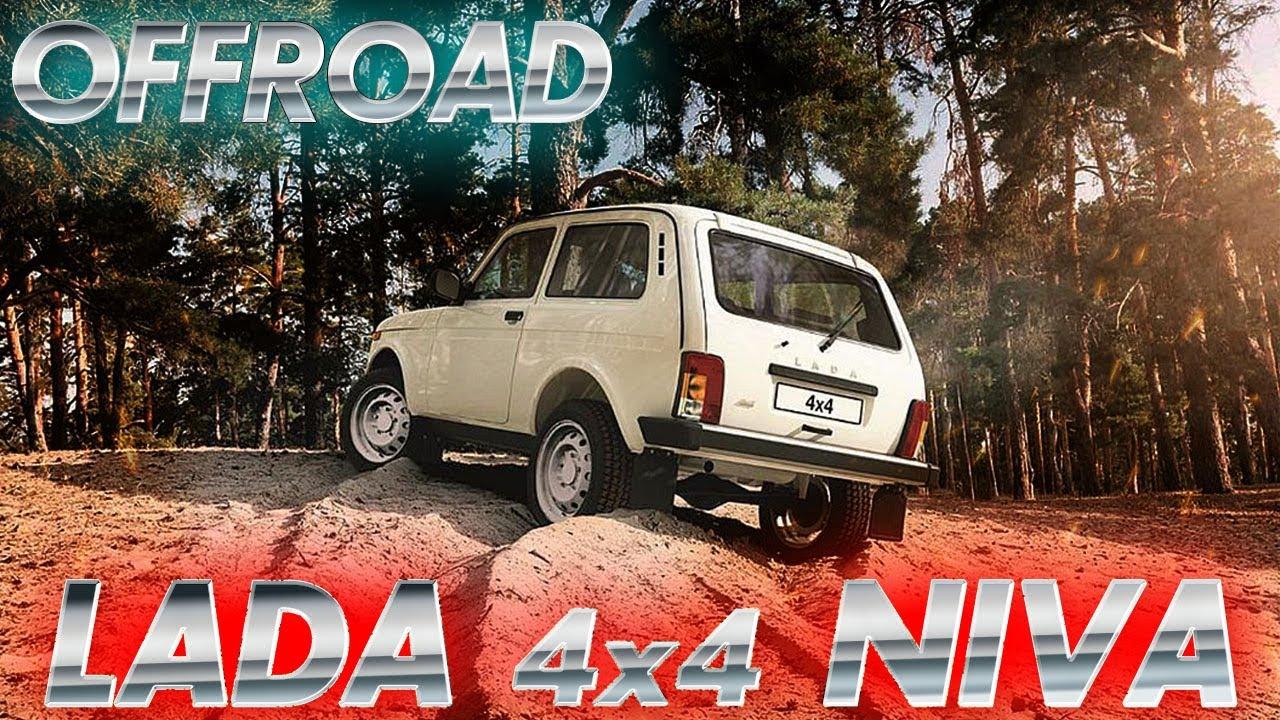 Russisch Offroad / Vanlife ! Lada Niva 4x4 Tuning - Höherlegung billig bitte !
