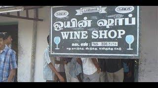 ராயல் பேலஸ் பிராந்தி   (ரிவியூ ) Royal palace Brandy Review