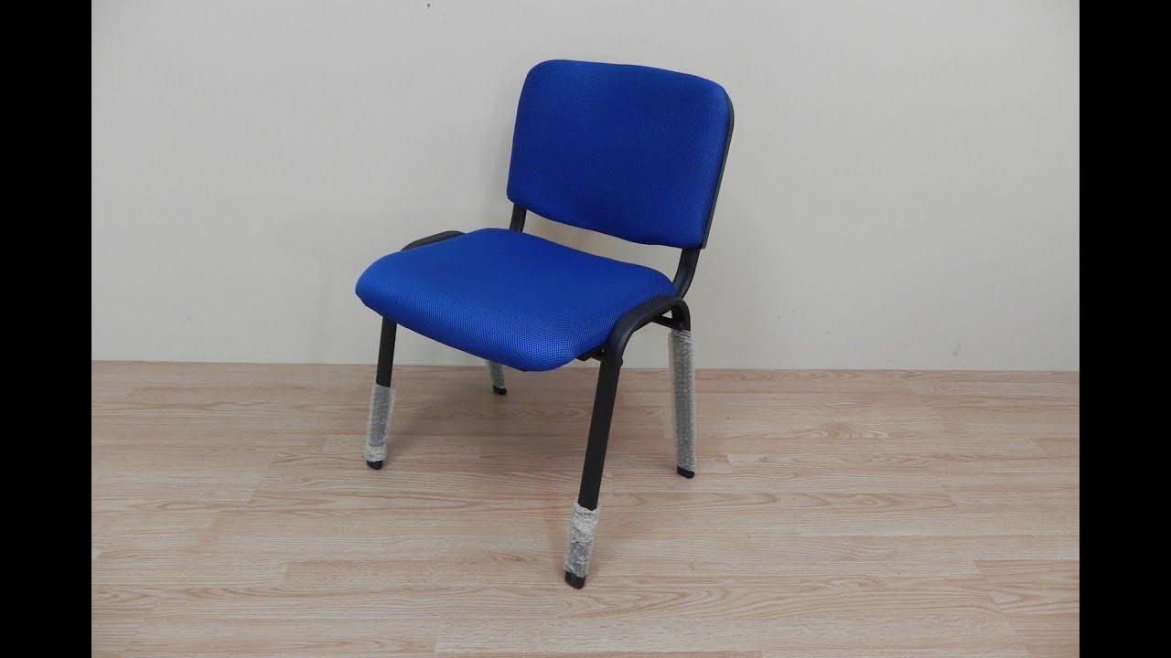 Silla confidente azul o negra de acero para oficina for Sillas para sala de espera