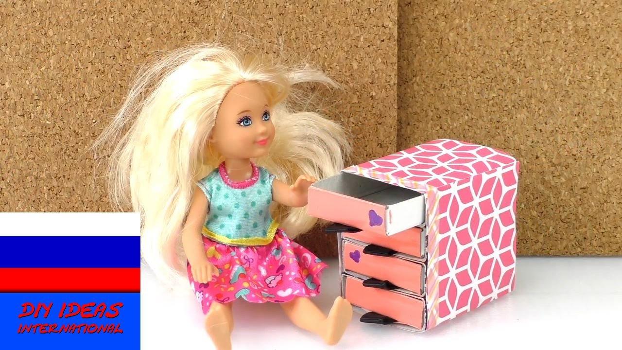 Сделать кукле барби мебель своими руками фото 149
