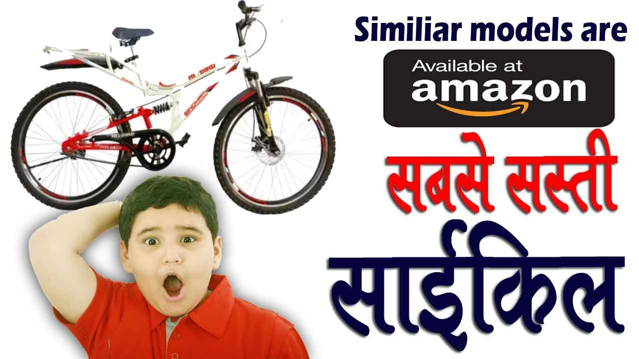 Best bicycle under 5000 hi-bird singham 21 speed double disc brake 26 inch bicycle review