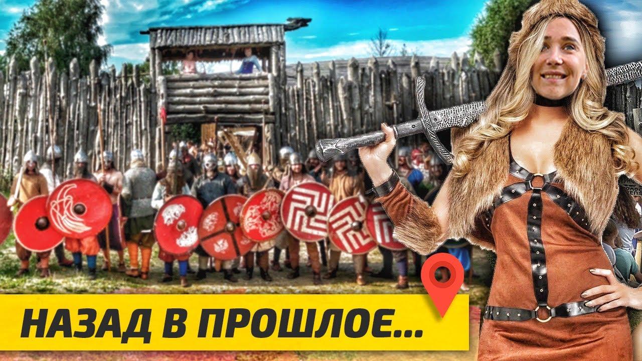 СРЕДНЕВЕКОВЫЙ КАЛИНИНГРАД: Фестиваль КАУП 2020 Деревня Викингов