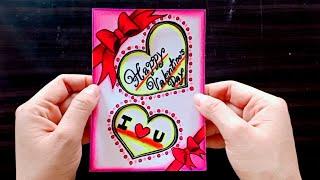 ทำการ์ดวันวาเลนไทน์ ด้วยสีไม้ How to make Valentine's Day Card #4