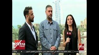الآن   لقاء خاص مع الفنان محمد مهران والمخرج أحمد عامر على هامش فعاليات مهرجان دبي السينمائي