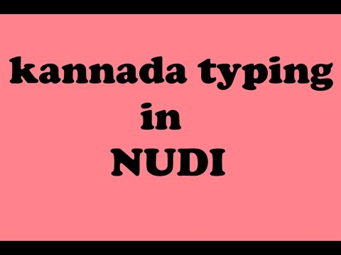 5 minutes to learn Kannada typing in nudi easily