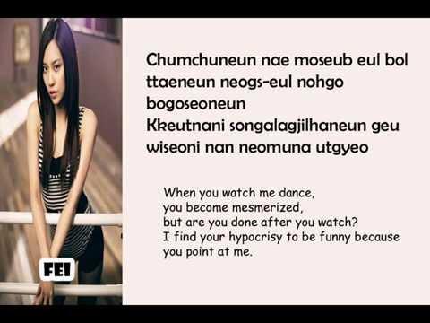 Miss A - Bad girl good girl with lyrics (Romanization and english translate)