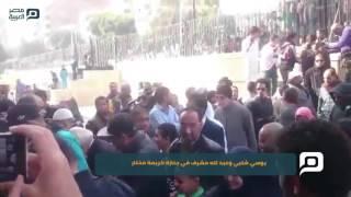 مصر العربية | بوسي شلبي وعبد لله مشرف في جنازة كريمة مختار